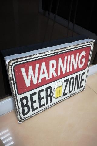 Табличка на пенополистироле Beer zone