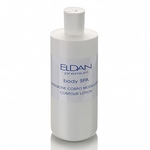 Eldan Premium body SPA contour lotion, SPA-лифтинг-лосьон для тела, 500 мл.