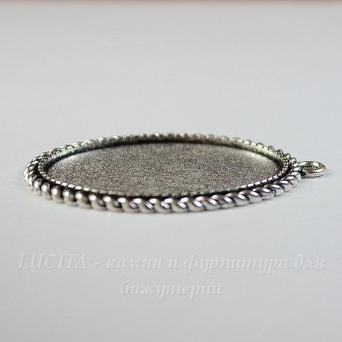 """Сеттинг - основа - подвеска """"Плетенка"""" для камеи или кабошона 40х30 мм (цвет - античное серебро)"""