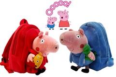 Свинки рюкзак детский с игрушкой