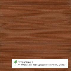 ОСМО 010 цвет Термодревесина