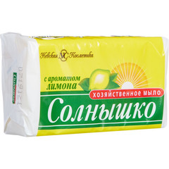 Мыло хозяйственное 140г 72% СОЛНЫШКО в обертке