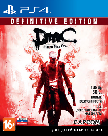 PS4 DmC Devil May Cry. Definitive Edition (русские субтитры)