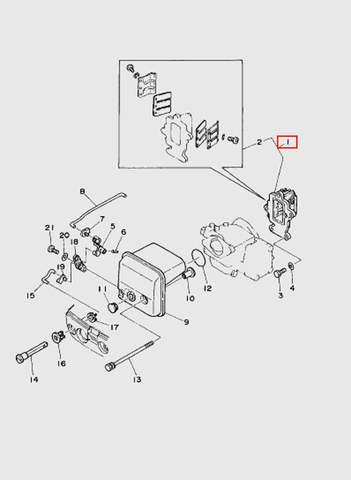 Впускные клапана в сборе  для лодочного мотора T15, OTH 9,9 SEA-PRO (4-1)