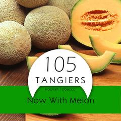 Табак Tangiers 250 г Birquq Now With Melon (Теперь с Дыней)