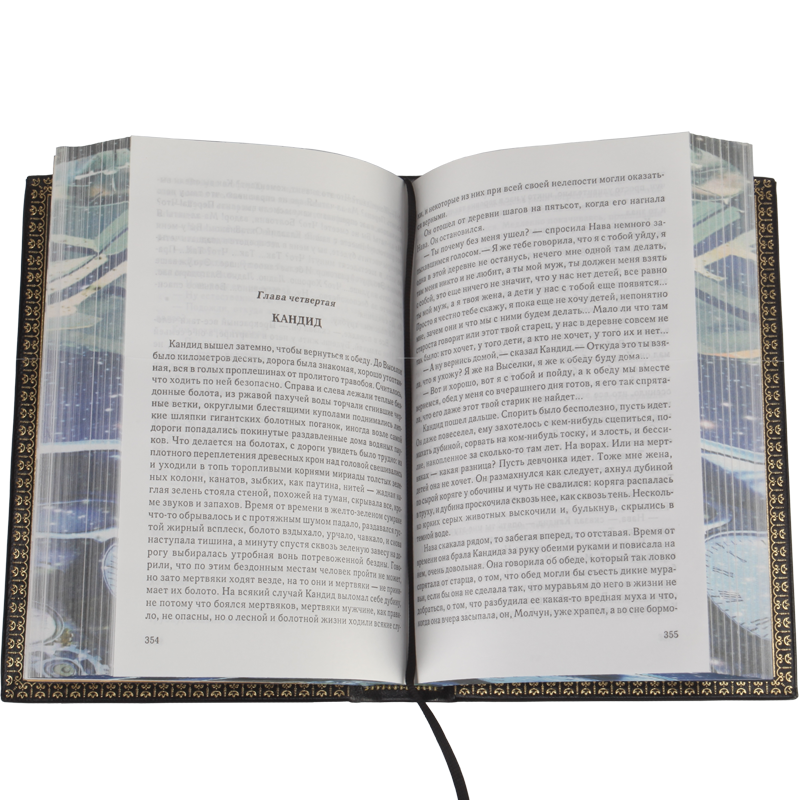 Стругацкий А., Стругацкий Б. Собрание сочинений в 12 томах