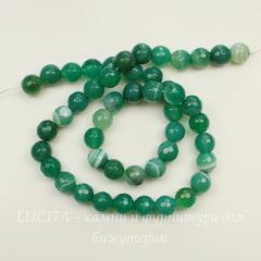 Бусина Агат (тониров), шарик с огранкой, цвет - зеленый с белыми полосками, 8 мм, нить