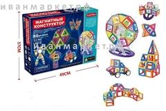 Магнитный конструктор 80 деталей Liqi-Toys