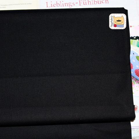 Ткань для пэчворка 20514 (однотонный черный) 45х55см