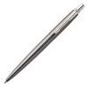 Шариковая ручка Parker Jotter Premium K176 Oxford Grey Pinstripe CT Mblue (1953199) шариковая ручка parker jotter цвет красный 1005109