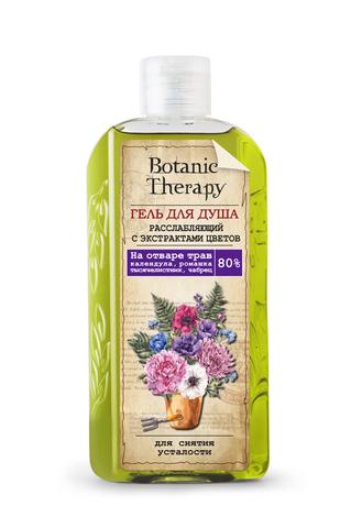 Modum Botanic Therapy Гель для душа Расслабляющий с экстрактами цветов для снятия усталости 285г