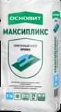 ОСНОВИТ МАКСИПЛИКС Т-16 Клей для плитки усиленной фиксации 25кг