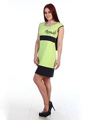 0592-1 платье женское