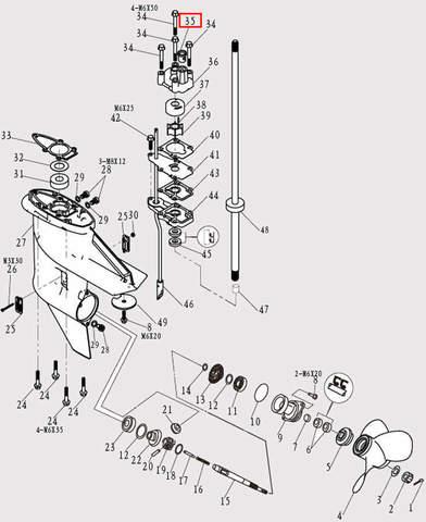 Втулка трубки охлаждения для лодочного мотора F9.8 Sea-PRO (12-35)