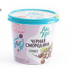 Десерт взбитый замороженный фруктовый «Сорбет черная смородина», 75 г