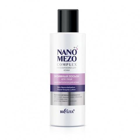 Белита NanoMezoComplex Энзимный лосьон для лица «Нановитализация кожи» 150мл