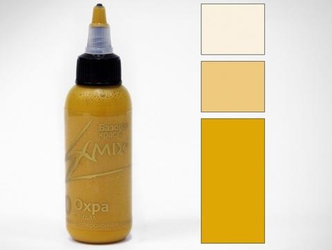 Краска укрывистая Exmix 10 Охра 1000 мл