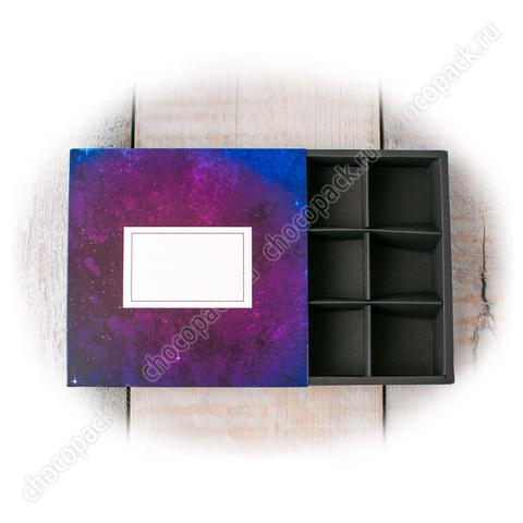 Упаковка для 9 шоколадных конфет. Космос