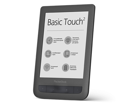 PocketBook Basic Touch 2 (625)