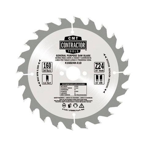 Пильный диск Contractor 190x2.2/1.4x30
