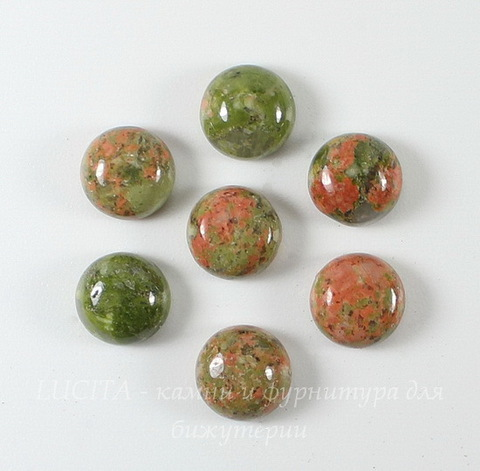 Кабошон круглый Унакит, 8 мм