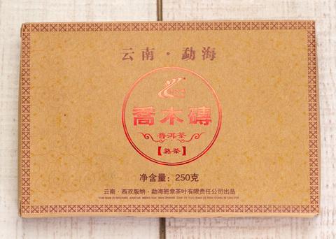 Цяо Му Шу Чжуан, 2011, 250 г