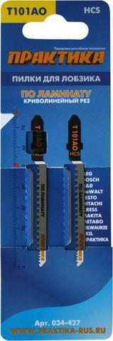 Пилки для лобзика по ламинату ПРАКТИКА тип T101AO 76 х 50 мм, криволинейный рез, HCS (2шт.)