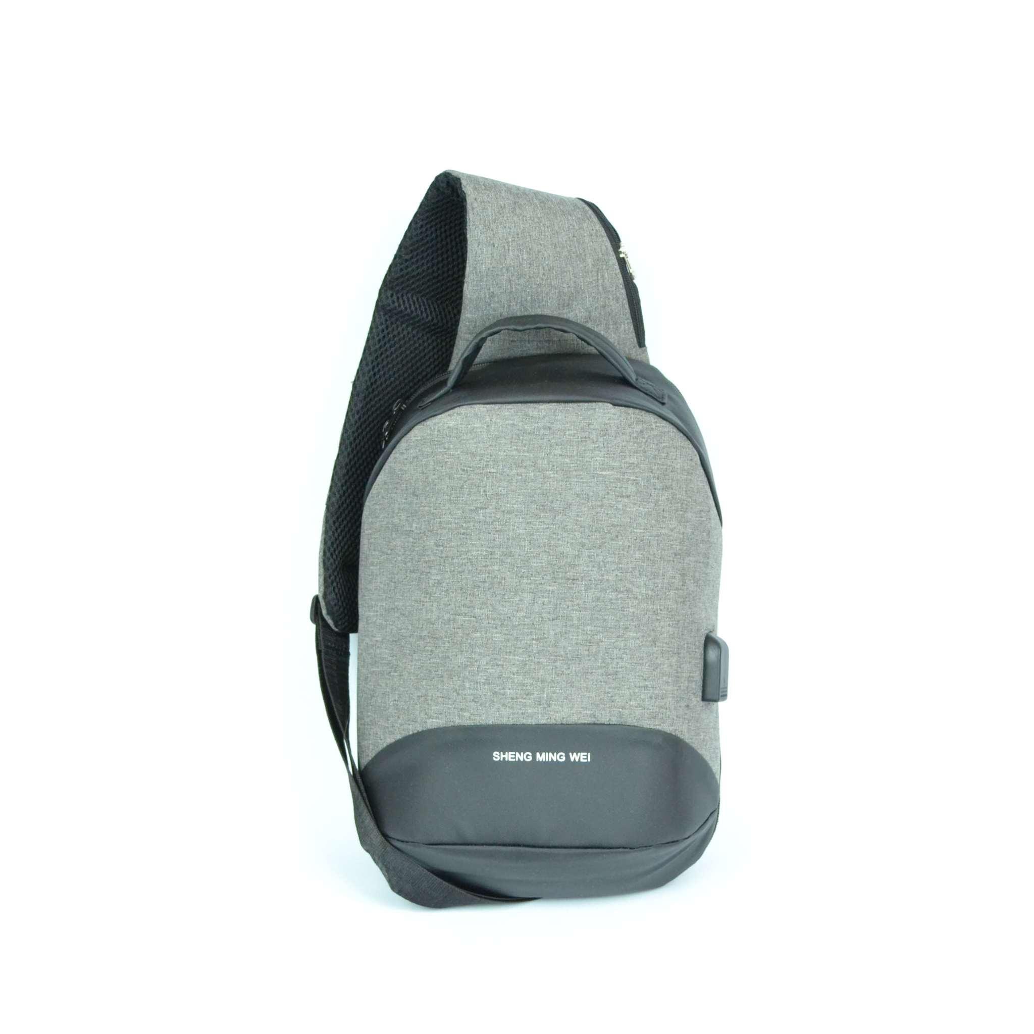 7cf3619f9a61 Рюкзак-сумка Sling Bag через плечо, c USB-разъемом цена Рюкзак-сумка ...