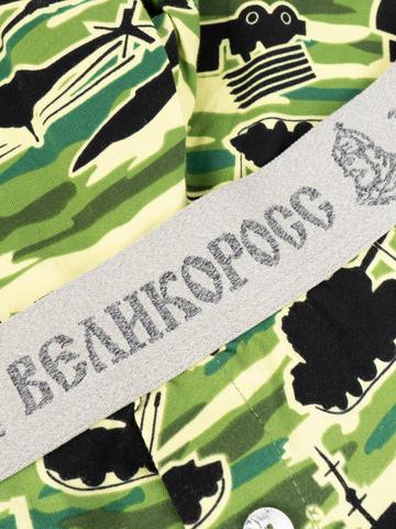 Мужские трусы ВЕЛИКОРОСС семейные «Зелёные военные»