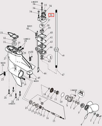 Корпус помпы Φ37.5*18.5 для лодочного мотора F9.8 Sea-PRO (12-36)