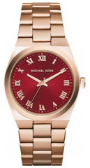 Наручные часы Michael Kors Channing MK6090