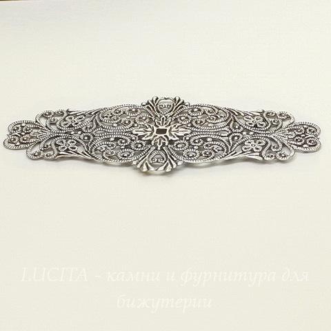 Винтажный декоративный элемент - филигрань 85х36 мм (оксид серебра)