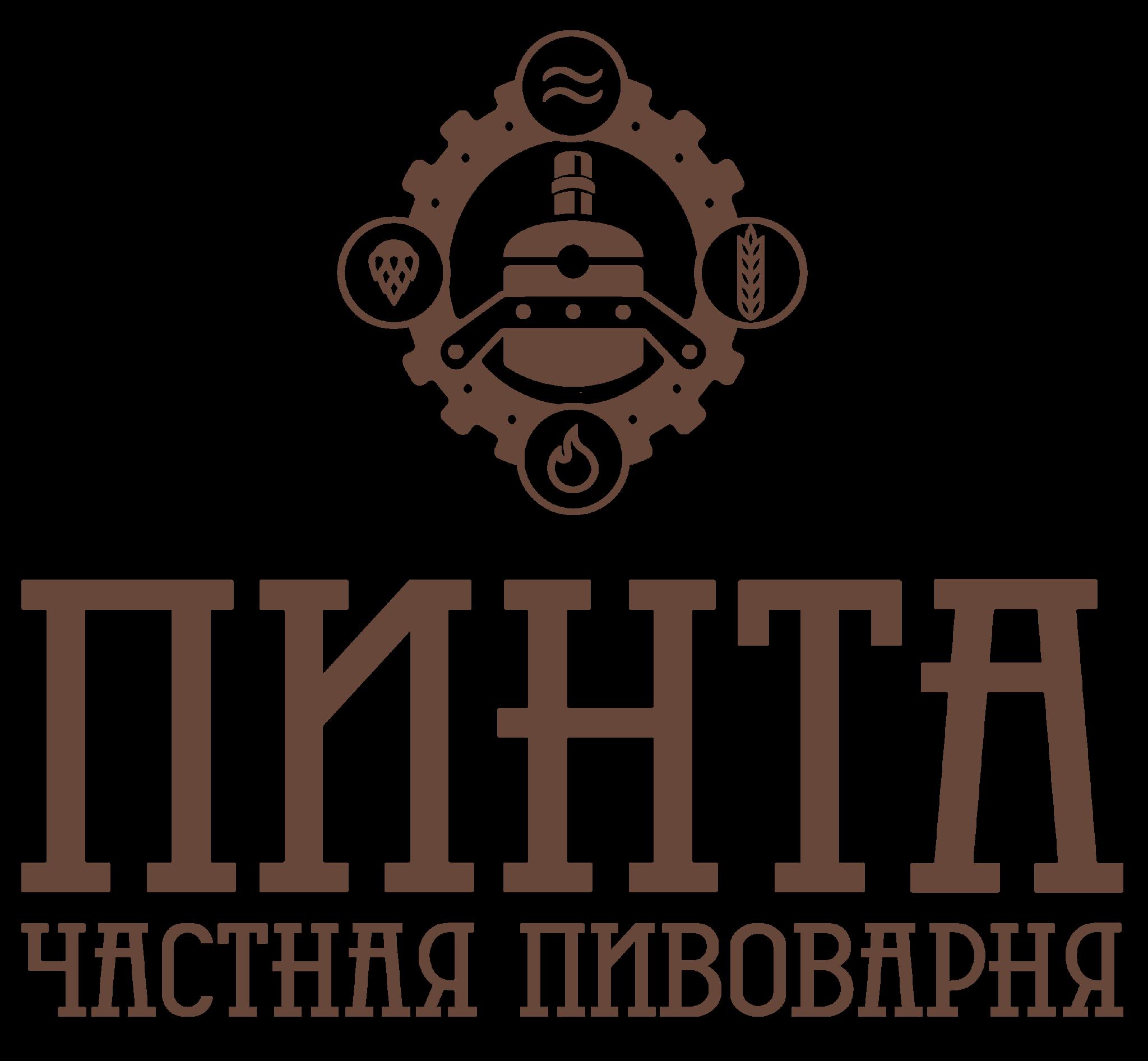 https://static-eu.insales.ru/images/products/1/5891/127899395/pinta_пивоварня.png