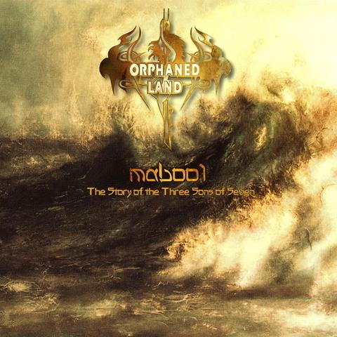 Orphaned Land / Mabool (CD)