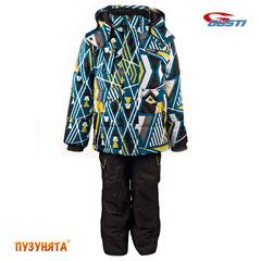 Комплект для мальчика зима Gusti Boutique 3046 SULPHUR