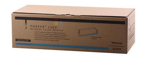 Xerox 016197300