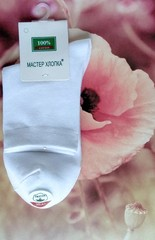 Носки женские (12 пар ) арт.790 цвет белый