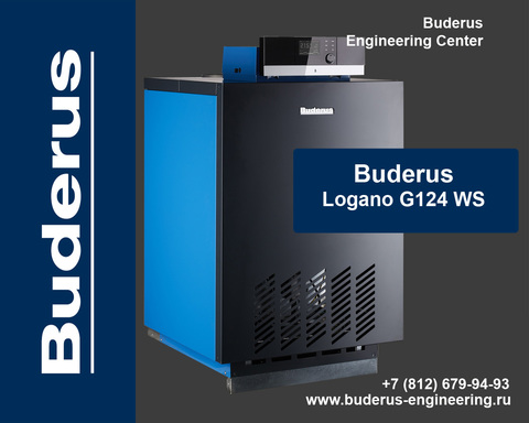 Buderus Logano G124-24WS Газовый Напольный Чугунный Атмосферный котел (RU-TOP)
