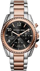 Наручные часы Michael Kors Blair MK6093