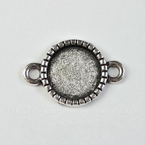 Сеттинг - основа - коннектор (1-1) для кабошона 10 мм (цвет - античное серебро)