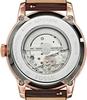 Купить Наручные часы скелетоны Fossil ME3105 по доступной цене