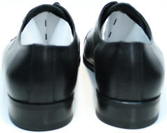 Мужские кожаные туфли Икос 2235-1 black.
