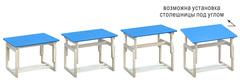 Стол детский регулируемый 600х450х400/460/520