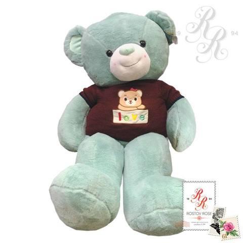 Медведь 140 см (светло-бирюзовый)