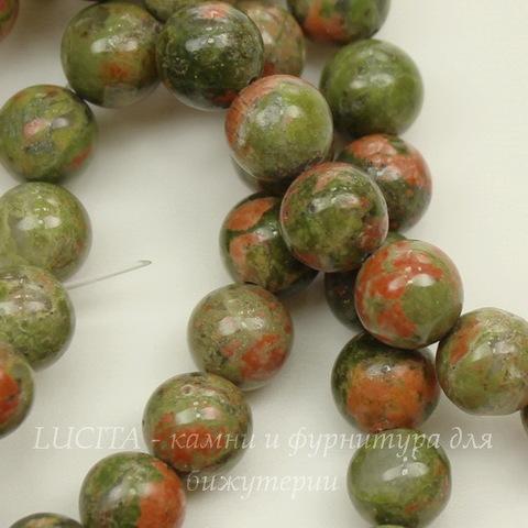 Бусина Унакит, шарик, 8 мм, нить