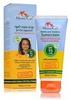 Органический детский солнцезащитный крем для тела SPF15