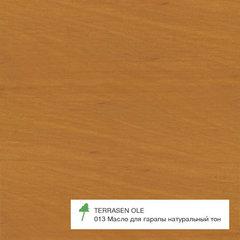 ОСМО 013 цвет Гарапа