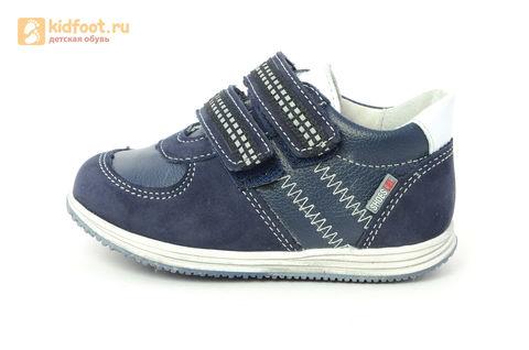 Ботинки Лель (LEL) для мальчика, цвет Темно синий, 3-826. Изображение 3 из 15.