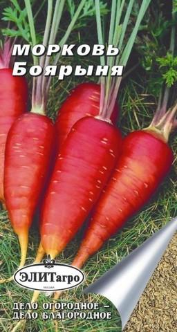 Семена Морковь Боярыня