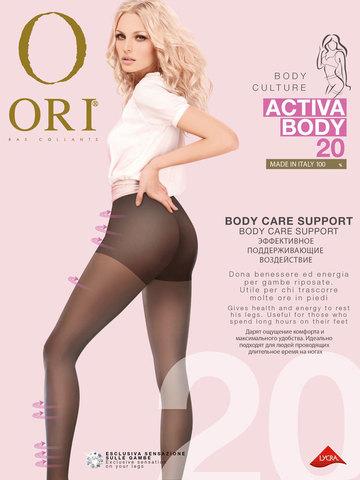 Колготки Activa Body 20 Ori